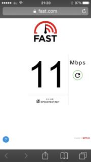 おうちWi-Fi速度